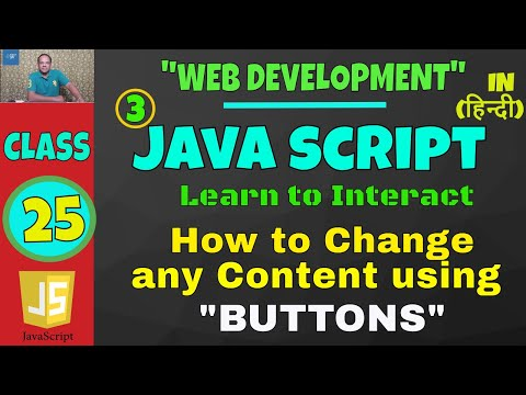"JavaScript Tutorial || How to use ""BUTTON"" to change Content 