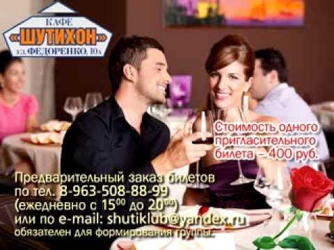 «Половинка» — сайт знакомств в Рубцовске для серьезных