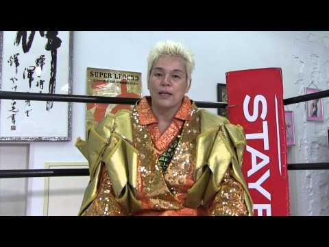 神取忍さんからメッセージ! LLPW-X女子プロレス Mr.女子プロレス神取忍 生誕半世紀イベント SUPER LEGEND伝説から神話へ