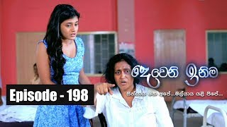 Deweni Inima | Episode 198 08th November 2017 Thumbnail