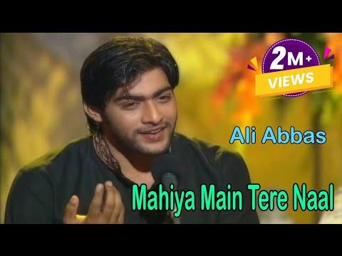 """Mahiya Tere Vekhan Nu"" | Ali Abbas | Sufi Song | Bulleh Shah | Virsa Heritage Revived"