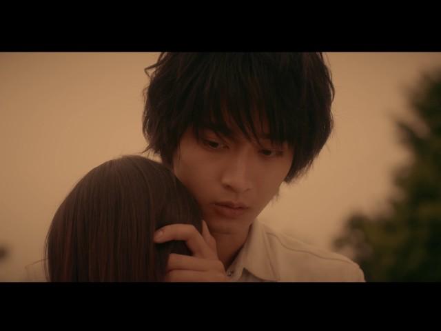 Znalezione obrazy dla zapytania Love and Lies japanese movie