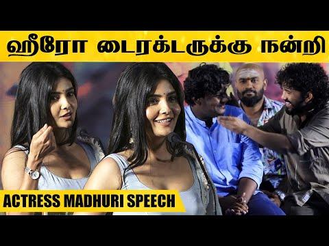 மேடையில் Hiphop Tamizha Adhi-யை கலாய்த்த நடிகை - Actress Madhuri Speech | Sivakumarin Sabadham