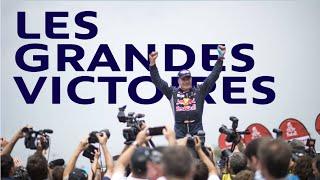 Les grandes victoires de Peugeot Sport