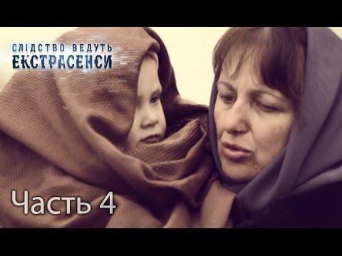 Смотреть фильм Паранормальное явление: Метка Дьявола