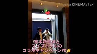 吉本新喜劇🎵吉田裕さん❤真希ちゃん記者会見へ📣 前田真紀 検索動画 18