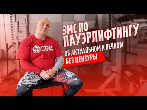 НИКОЛАЙ СУСЛОВ / ДИЕТА ЛИФТЕРА / ПОДКАЧКА / БЕЛКИН - КРАСАВЕЦ