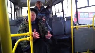 видео приколы НЕАДЕКВАТНАЯ БАБКА В АВТОБУСЕ!!!