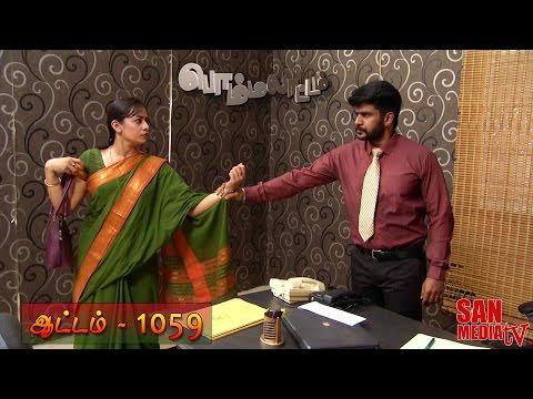 BOMMALAATAM - பொம்மலாட்டம் - Episode 1059 (29/06/2016)