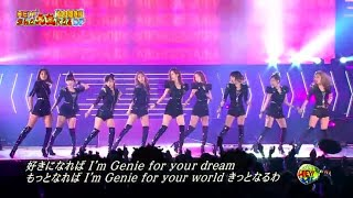 Gambar cover SNSD - GENIE+BAD GIRL JAPAN LIVE 110718