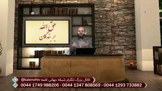 آخوندی که در مناظره با استاد کیانی دست آخوندها و مراجع کرایه ای ایران را رو کرد