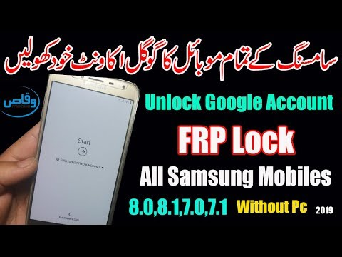 SAMSUNG All Android 8 0,8 1 Google Account Frp bypass Without Pc 2019 by  waqas mobile