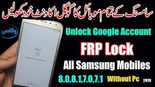 Samsung galaxy j4 sm j400f how to bypass google account j6