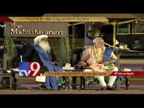PM Modi unveils 112 foot Adi Yogi Statue in Tamil Nadu - TV9