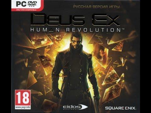 Deus Ex: Human Revolution #11