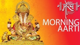 Shrimant Dagdusheth Ganpati - Morning Aarti