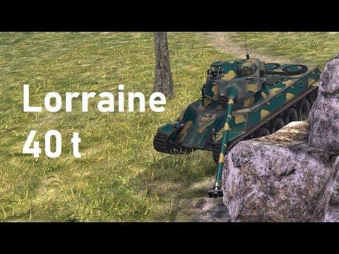 월드오브탱크 블리츠 // Lorraine 40 t 리뷰 (ft. 모르는 맵들)