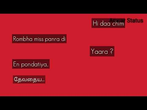 Love whatsapp Status Tamil Propose to Chatting 9