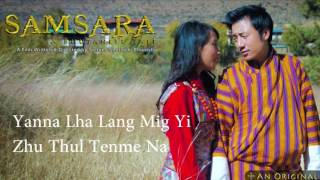 Ngi Gi Sem lyrics    Samsara Movies Songs@klley