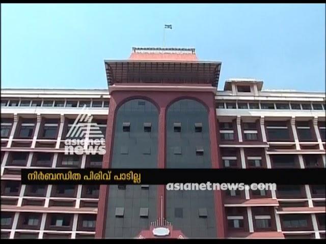 HC flays govt on Salary Challenge