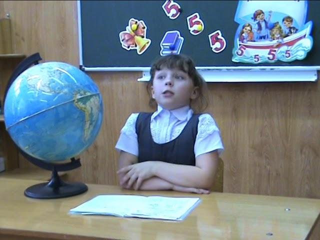 Изображение предпросмотра прочтения – ВарвараТарасова читает произведение «В классе» М.И.Цветаевой
