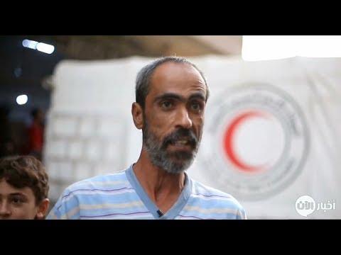 دخول قافلة مساعدات اممية الى مناطق بـ #الغوطة_الشرقية في #سوريا  - نشر قبل 3 ساعة