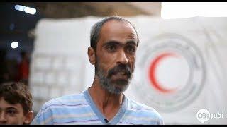 دخول قافلة مساعدات اممية الى مناطق بـ #الغوطة_الشرقية في #سوريا