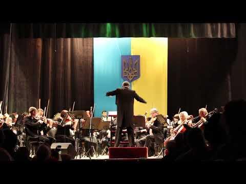 Погляд: Фрагмент виступу Чернівецького симфонічного оркестру до Дня Соборності України