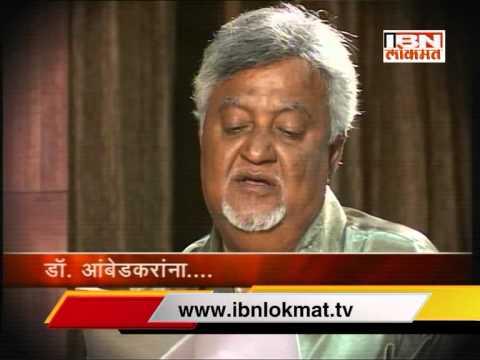 Namdeo Dhasal's Poem on Ambedkar