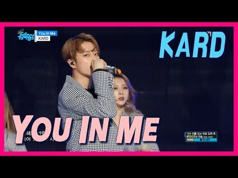 [Comeback Stage] KARD - You In Me, 카드 - 유 인 미 20171125
