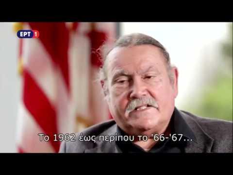 Πόλεμος του Βιετνάμ - ΚΡΥΜΜΕΝΑ ΙΧΝΗ / Vietnam War - HIDDEN TRACES