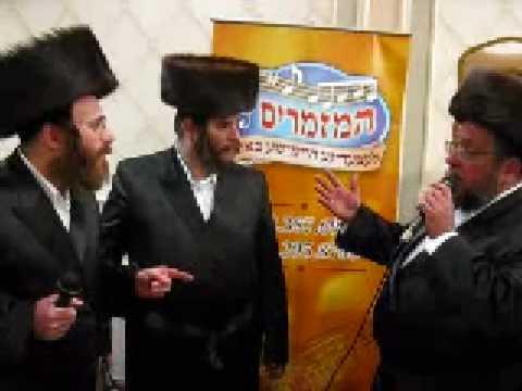 Isaac Honig, Mezamrim & Mashbak M'Rimnitz Singing Togerther