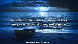 Heart Touching Quran Recitation Surah Ibrahim