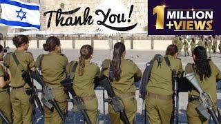HATIKVA - Israel Defense Forces