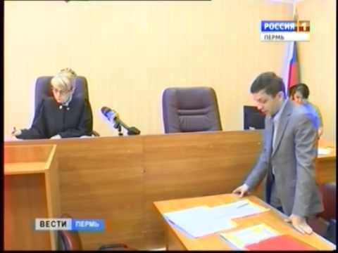 Алексея Руммеля поместили под домашний арест