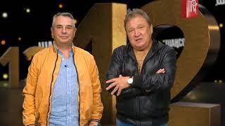 Анатолий ПОЛОТНО и Федя КАРМАНОВ поздравляют Шансон ТВ с днем рождения