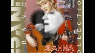 видео: Бродяга. Zhanna Bichevskaya (Жанна Бичевская)