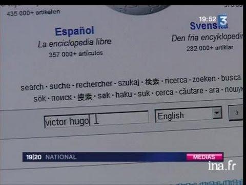 Le dictionnaire encyclopédique Larousse en ligne sur internet