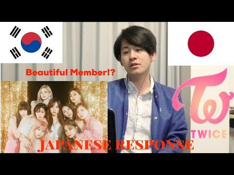 Japanese Non K-Pop Fan Pick The Most Beautiful TWICE Member!? TWICE Japanese Reaction 트와이스