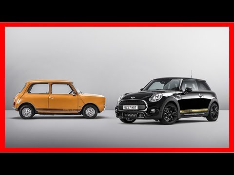 Breaking News | Mini 1499 gt is a mini 1275 gt for 2017