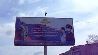 [Николаевск-день за днём] НУЖНО БОЛЬШЕ!