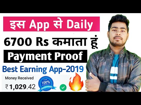 🔥Earn 6700 Rs Daily | Best New Earning App 2019 | earn money from Vidmix | Vidmix Paytm Earning App