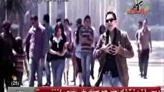 الاغنيه الحزينه احنا فين :رضا البحراوي