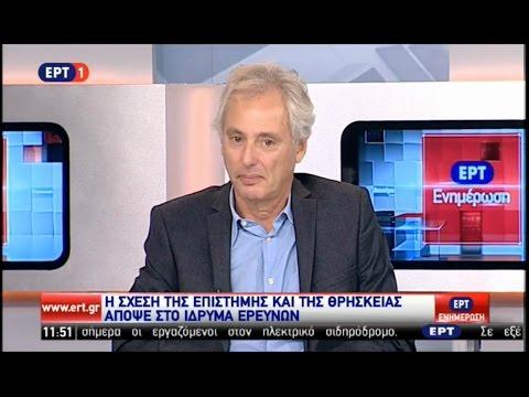 Ευθύµιος Νικολαΐδης - ΕΡΤ 8/11/2016