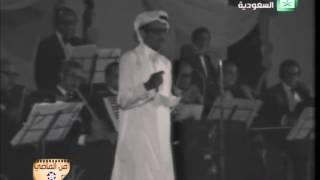 طلال مداح زمان الصمت حفلة