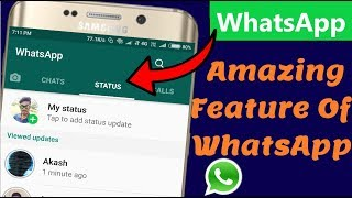 Upload Full Video Without Splitting By One Click On WhatsApp Status | Amazing Trick Of WhatsApp
