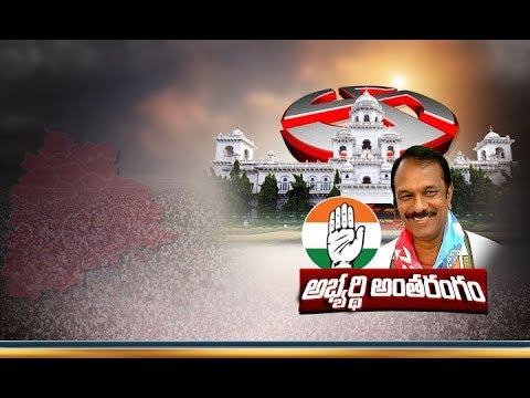 Cash, Liquor Flow as TRS Party Try to Woo Voters | LB Nagar MLA Candidate Sudheer Reddy