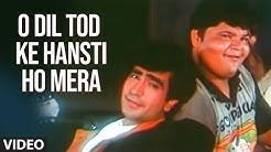 O Dil Tod Ke Hansti Ho Mera Remix Video Song | Bewafa Sanam | Kishan Kumar | Udit Narayan