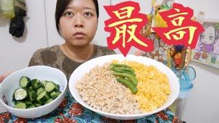 【最高の組み合わせ】鶏そぼろご飯ときゅうりのわさび漬け【ごはん1合食べるよ】