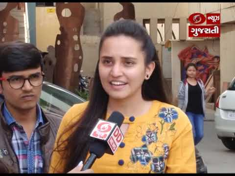 Video : Journalism Students Reviews On Budget 2019